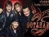 gotthard-2012